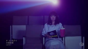 [Sub-Thai] Ayaka Ohashi  - You & I