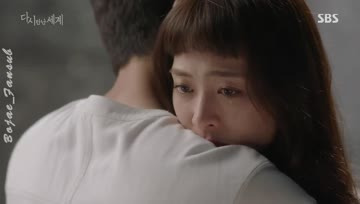 TARU – YOU IN FRONT OF ME [REUNITED WORLDS OST PART 2] [Thai Sub]