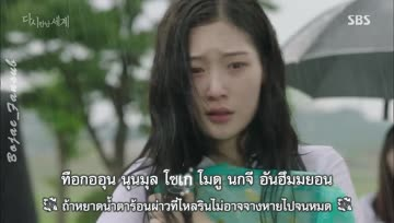SE O (IM SEO YOUNG) – SAD HEART [REUNITED WORLDS OST PART 3] [Thai Sub]
