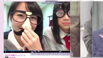 [SubMooreSuar48]AKB48 Team 8 - Aisatsu kara Hajimeyou(ซับไทย)