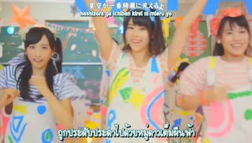 [SubMooreSuar48]AKB48 Team 8 EAST - Hoshizora wo Kimi ni(ซับไทย)