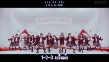 [SubMooreSuar48]AKB48 Team 8 WEST - Shishunki no Adrenaline(ซับไทย)