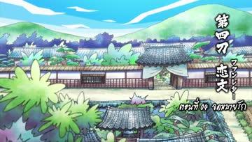 [Sekai-FS&VirgoNeo-FS] Chiruran - Nibun no Ichi - 04