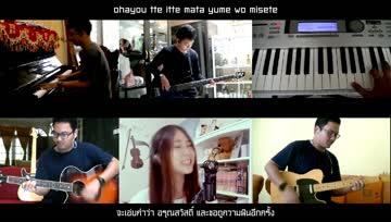 [Sub-Thai] Mind & Gista - Ohayou