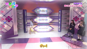 [Gnez46-Fs] Nogizakatte Doko EP 81 ตอน โนกิซากะ ชุดคอลเล็คชั่นฤดูใบไม้ผลิ!