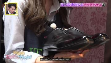 170626[DKkr]SKE musubi Ichiban  ep10 ขัดเท้าสัมพันธ์