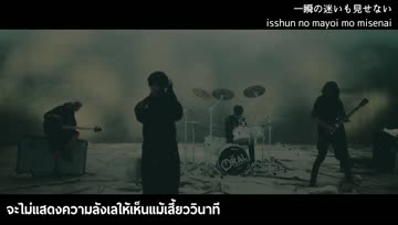 [RaibuHouse19] THE ORAL CIGARETTES - BLACK MEMORY [Thai Translation by ANuBiS]
