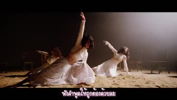 AKB48 & SKE48  - Tenmetsu Pheromone(ซับไทย)