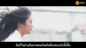 [ซับไทย] Yume, Mirai (ความฝัน, อนาคต) EP02