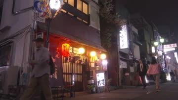Jimi ni Sugoi! Koetsu Garu Kono Etsuko ep08-09-10 END ซับไทย