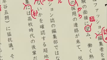 Jimi ni Sugoi! Koetsu Garu Kono Etsuko DX ซับไทย