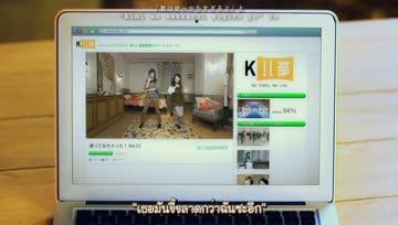 [SubMooreSuar48]SKE48 TeamKII - Kiss Position(ซับไทย)