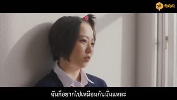 [ซับไทย] Yume, Mirai (ความฝัน, อนาคต) EP03