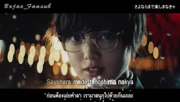 Keyakizaka46 - Kaze ni Fukaretemo [Thai Sub]