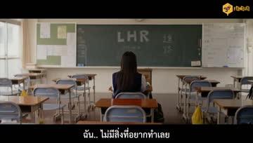 [ซับไทย] Yume, Mirai (ความฝัน, อนาคต) EP04 (End)
