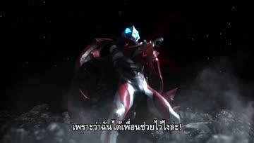 [ซํบไทย] Ultraman Geed - 17 [720p]