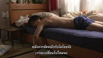[jio] Bokutachi ga Yarimashita ep05 (sub Thai)
