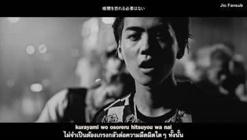 [jio] 100 DEGREES - THE RAMPAGE from EXILE TRIBE -short ver.- (sub Thai)