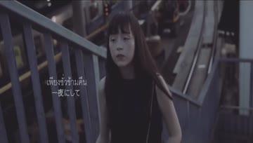 [Keitansub] Yoshizawa Kayoko 「Nokotteru」 MUSIC VIDEO