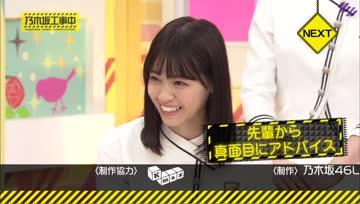 [MRZK46] Nogizaka Under Construction EP.108 ตอน รับสมัครคนเข้ากลุ่ม (2)