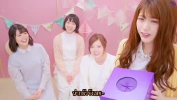 [MRZK46] Nogizaka46 - Meiji Essel Super Cup Sweet's Channel 1