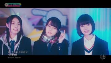NGT48 - Otona ni Naru Mae ni [M-ON]