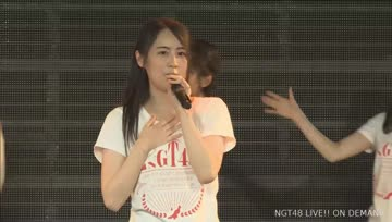 NGT48 - Namida surprise!