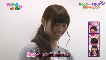 [MRZK46] Nogizakatte Doko EP.128 ตอน นิชิโนะ นานาเสะ