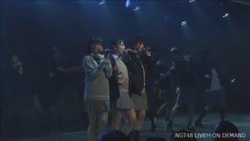 NGT48 - Otona ni Naru Maeni (171203)