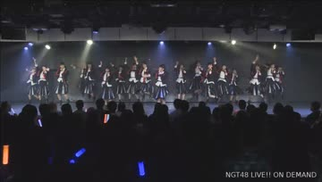 NGT48 - Sekai wa Dokomade Aozora Nanoka (171203)