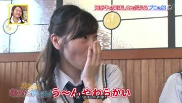 170814[DKkr]SKE musubi Ichiban  ep17 ข้าวปั้นเนื้ออริจินอล!!!