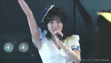 Offshore Girl - Taniguchi Megu (AKB48)