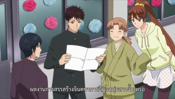 [Seikai & VirgoNeo-FS] Youkai Apartment no Yuuga na Nichijou 25