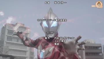 [ซับไทย] Ultraman Geed - 25 [720p]