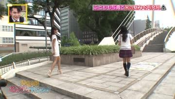 170828[DKkr]SKE48 no musubi Ichiban ep19 ต้นขาสัมพันธ์