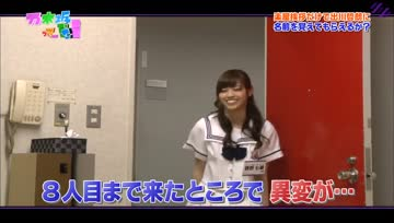 [MRZK46] Nogizakatte Doko EP.97 ตอน ทุ่มสุดชีวิตเพื่อแนะนำตัว