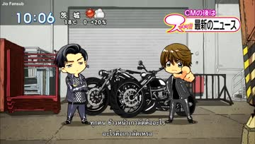 [jio] HiGH&LOW g-sword ep04 (sub Thai)