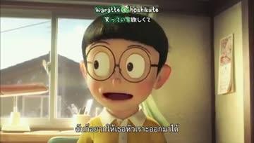 [Gin-Fs] Hata motohiro - Himawari no yakusoku ซับไทย