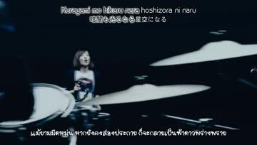[Gin-Fs] Goose House - Hikaru nara ซับไทย