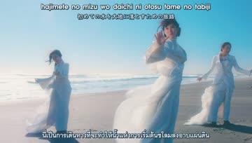 [Sub-Thai] Kalafina - Into the World