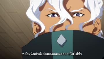 [KNWB] Garo Vanishing Line - 14