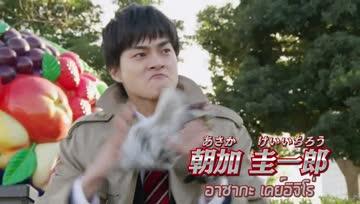 Lupinranger VS Patranger #1 ซับไทย