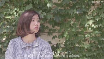 あなたのことが好きだなんて言えないんですfeat 杏沙子コバソロ (Sub Thai)