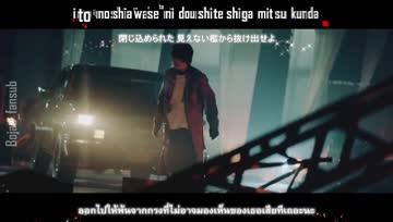 Keyakizaka46 - Glass wo Ware [Thai Sub]
