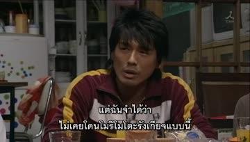 Gachibaka! EP09(ThaiSub)