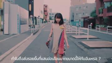 [MRZK46] Nogizaka46 - Ito Marika「Hajimarika」กับการเริ่มต้นครั้งใหม่