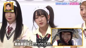 170925[DKkr]SKE48 Musubi no Ichiban! ep23 รับเรื่องร้องเรียน!!