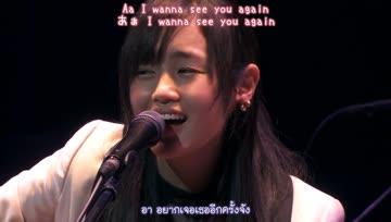 [Thaisub] BABY - Fujiwara Sakura (Live at Billboard LIVE TOKYO)