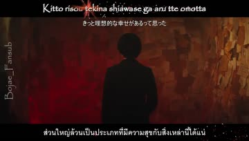 Keyakizaka46 - Mou Mori He Kaerou ka [Thai Sub]
