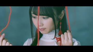 [MV] Thinking Dogs - Ai wa Kiseki janai (Short Ver.) Starring: Yoda Yuki